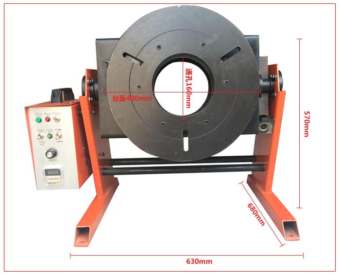 环缝焊接方法图解