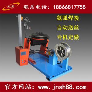 上弘数控焊接变位机配氩弧焊送丝机