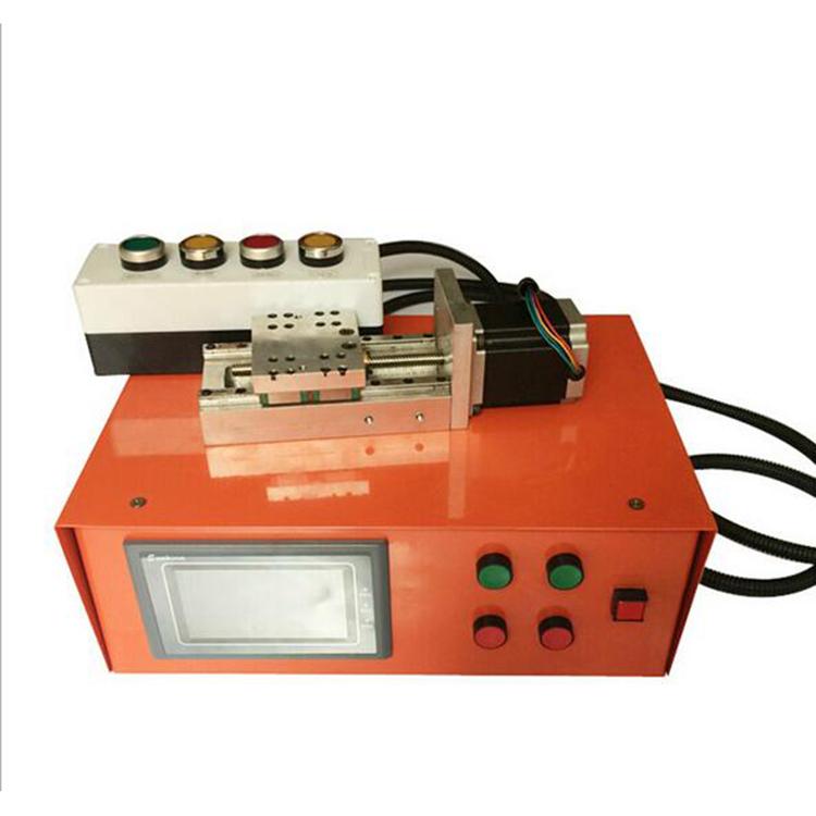 十字焊接摆动器