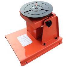 10公斤焊接变位机